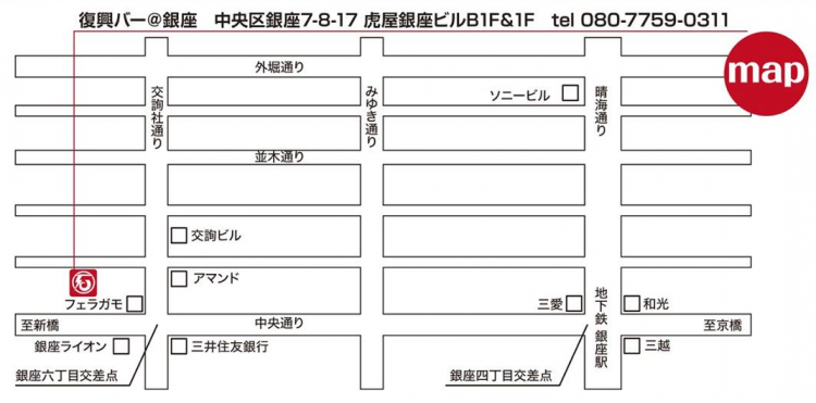 復興バー@銀座2014地図