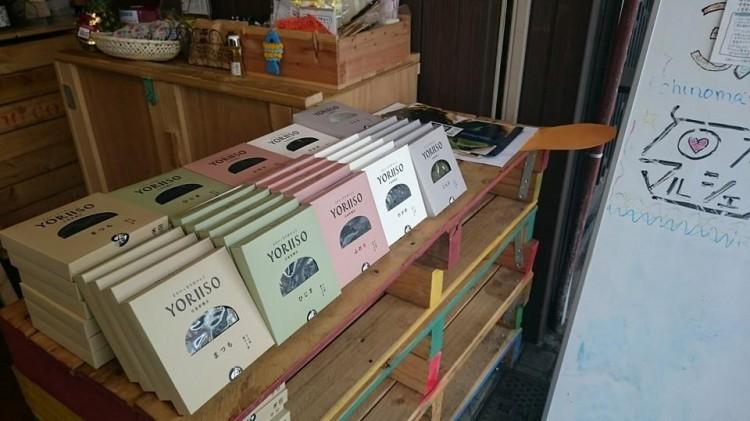 石巻マルシェ店頭に並ぶYORIISOの商品